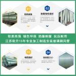 玻璃钢管道的供应商江苏欧升绝缘耐腐厂家销售