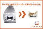 江蘇歐升玻璃鋼型材廠家異形隨意定制