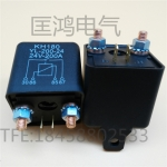 24V继电器大功率继电器双电瓶隔离器控制器