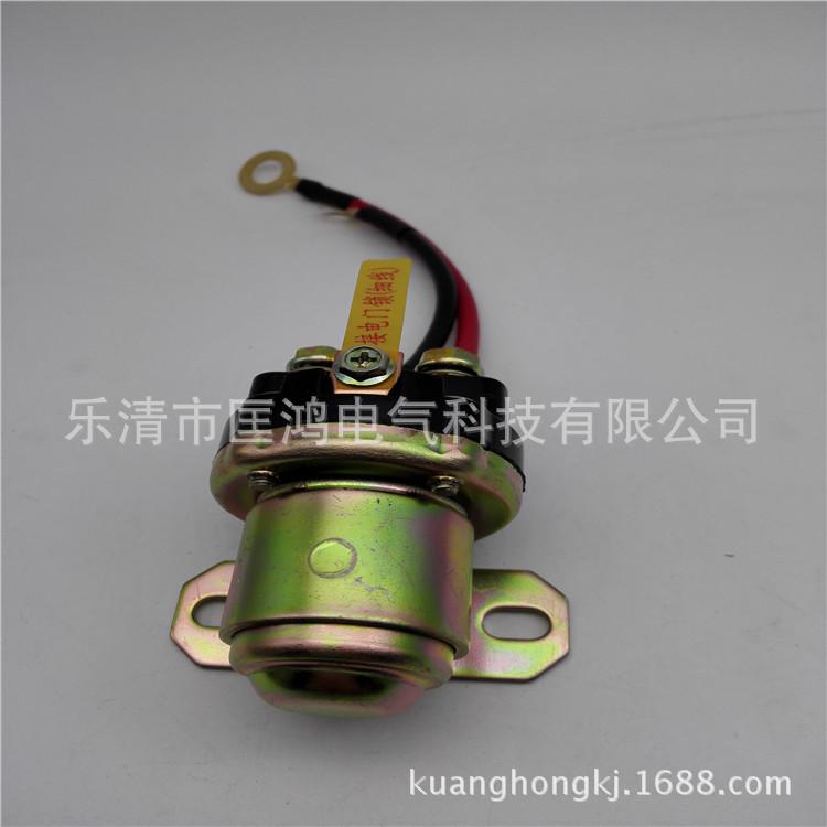 通用型减速起动机继电器