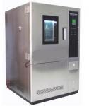 电子电工高低温试验箱