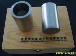 小物件測試儀,小零件測試儀,小物件測試器