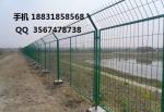 带框护栏网 带边框护栏 带边框护栏网