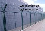 监狱护栏网 监狱网墙 监狱隔离网墙