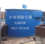 布袋除尘器厂家哪家好   上海除尘器供应商