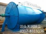 布袋除尘器生产厂家  广东单机布袋除尘器材质
