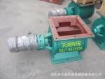 重庆YJD-26型卸料器规格  卸料器厂家直销