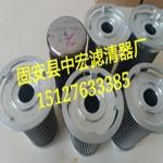 润滑油滤芯577-99-2918-01