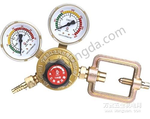 宁波日出牌减压器 2014最新款精武士系列-8136系列