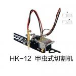 HK-12甲虫式直线切割机 华威 西南地区 质量保证