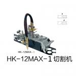 HK-12MAX直线切割机 华威 西南地区批发销售