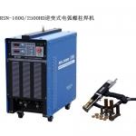 螺柱焊机系列 华远电焊机 四川成都 价格实惠 货比三家