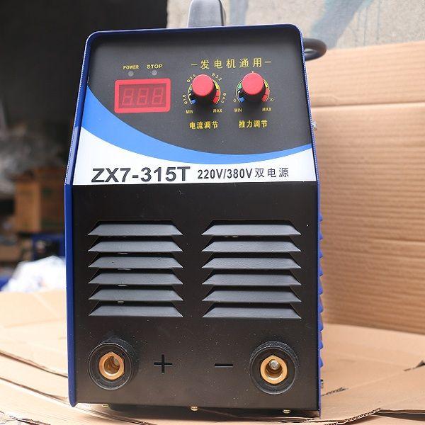 华远ZX7-315T直流电焊机 成都厂家直销