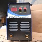 ZX7-315T直流电焊机 成都厂家直销