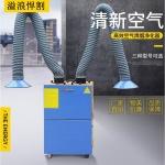 溢浪焊煙凈化器 成都廠家直銷