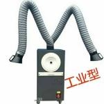 溢浪 焊接煙塵凈化器 成都直銷