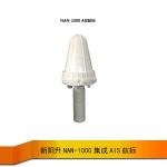 新阳升NAN-1000 AIS航标   船载航标AIS信标