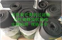 大量供应 活性炭纤维棉 空气过滤棉 纤维过滤棉 吉富森厂家