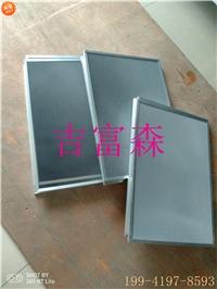广州定制定做空气净化器过滤网通用HEPA集尘滤芯冷触媒