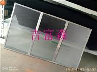 除甲醛 殺菌空氣凈化二氧化鈦催化板 光觸媒濾網