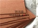 泡沫銅 電極材料超厚泡沫銅