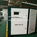 JN90-8維爾泰克螺桿節能機節能空壓機維修保養