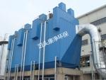 康净环保生产袋式除尘器全国最低销售排放达标服务一流
