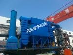 锅炉除尘器性能稳定噪音低厂家直销全程售后服务