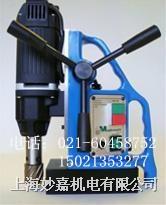 进口麦格磁力钻,轻便携带MD38磁座钻