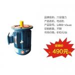 成都六安强力品牌LAM2-4/3KWB5电动机 价格合理