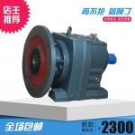 四川斜齿轮减速机 NR67-Y2.2 南江减速机厂家 成都代