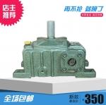 南江蜗轮减速机 WP080-1/30 立式蜗轮蜗杆减速机 厂
