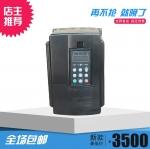成都变频器SD-600-410015G 厂家价格 批发价供
