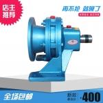 江苏常峰 摆线式针轮减速机XWD3-17 厂家直销
