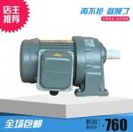 成都供应 万鑫精密齿轮减速马达 GH22-100W 厂家直销