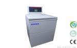 国内实验室DD6KR低速大容量冷冻离心机