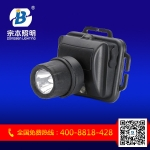 GTZM6100多功能节能智能头灯