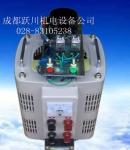 四川资阳简阳调压器厂家直销三相接触式电动调压器