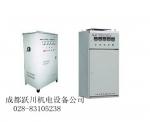 四川重庆调压器厂家直销订做三相大功率电动调压器