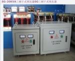 四川成都变压器厂家 成都高压变压器 成都动力变压器报价
