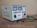 四川成都充電機廠家 12V蓄電池充電器報價 銷售 價格