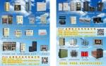 成都稳压器厂家/成都稳压器厂家批发/跃川机电13908177