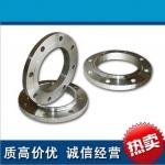 鞍山供应供应碳钢法兰 平焊法兰 德标承插焊法兰价格