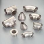 鞍山供应特种无缝对焊弯头 弯头厂家批发碳钢弯头