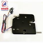 畅销型智能柜电磁锁电控锁QDCK7267L厂家直销
