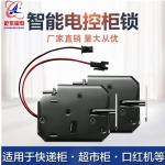 熱銷電磁鎖廠家電控鎖廠家-乾東磁電電磁鎖供應商