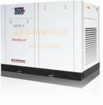 四川空压机DSL-75-5低压螺杆式空压机