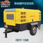成都螺杆空压机 德斯兰 移动螺杆式空压机 DDY-13/8