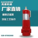 成都高盛精密过滤器 进口空压机空气精密过滤器价格
