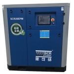 斯可络SCR20EPM超能永磁空压机 价格实惠